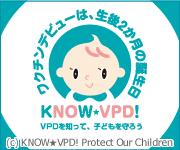 KNOW-VPD!VPD��m���āA�q�ǂ�����낤